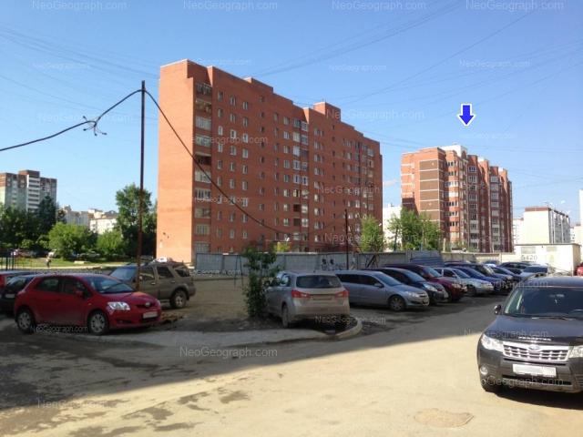 Адрес(а) на фотографии: улица Вилонова, 12, 16, 22, Екатеринбург