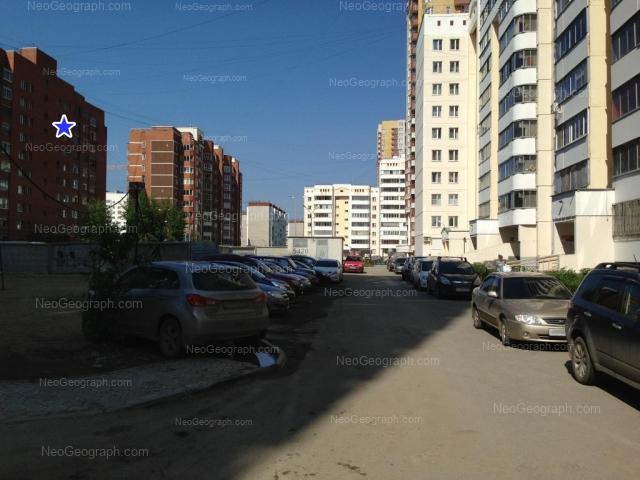 Адрес(а) на фотографии: улица Вилонова, 12, 14а, 16, 20, 22, Екатеринбург