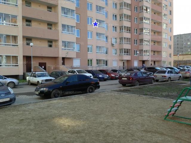 Address(es) on photo: Vilonova street, 22а, Yekaterinburg