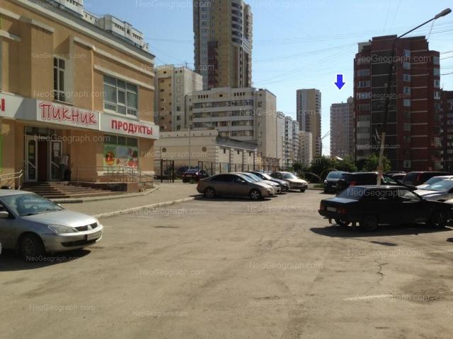 Address(es) on photo: Vilonova street, 14а, 14б, 16, 18, 22а, 24, Yekaterinburg