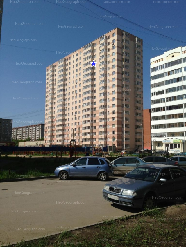Address(es) on photo: Vilonova street, 20, 22а, Yekaterinburg