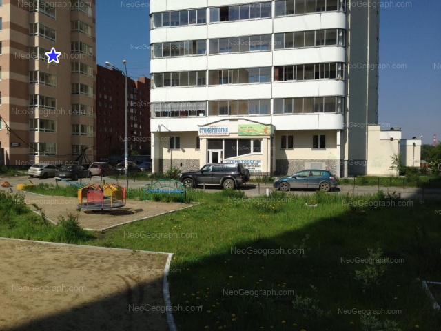 Address(es) on photo: Vilonova street, 20, 22, 22а, Yekaterinburg
