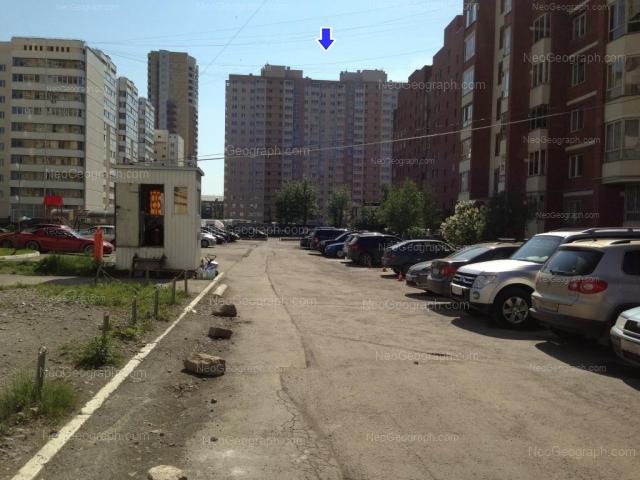 Address(es) on photo: Vilonova street, 16, 20, 22, 22а, 24, Yekaterinburg