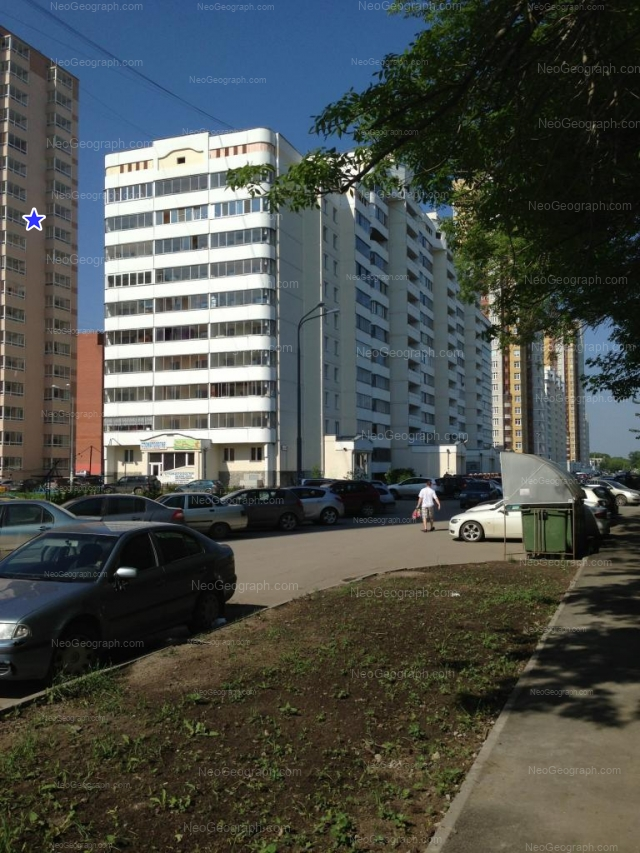 Address(es) on photo: Vilonova street, 18, 20, 22а, Yekaterinburg