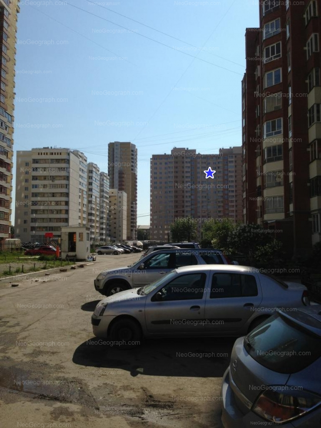 Address(es) on photo: Vilonova street, 16, 20, 22а, 24, Yekaterinburg