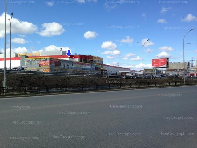 Адрес(а) на фотографии: Ольховская улица, 2, 2/1, Екатеринбург