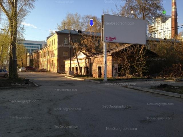 Address(es) on photo: Kuibisheva street, 40, 40а, Yekaterinburg