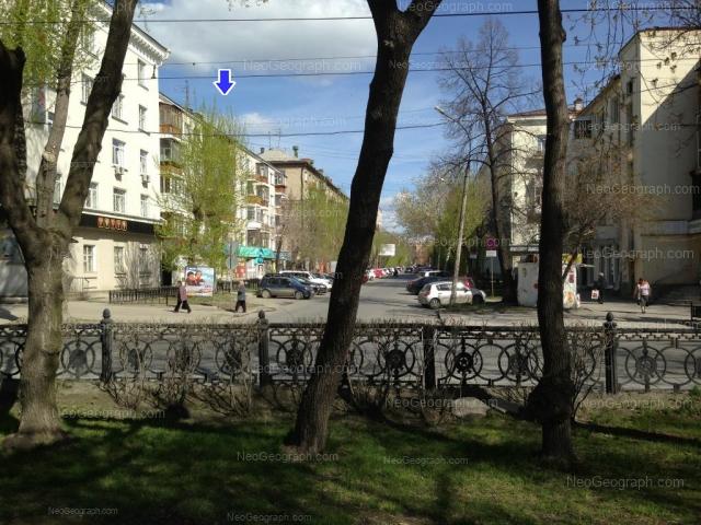 Адрес(а) на фотографии: проспект Ленина, 79А, 79б, 81, Екатеринбург