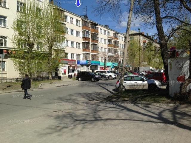 Адрес(а) на фотографии: проспект Ленина, 79А, 79б, Екатеринбург