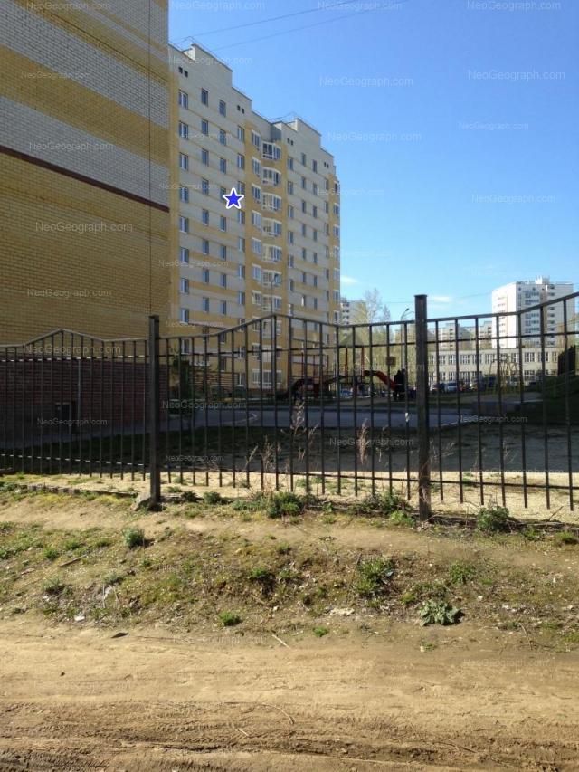 Адрес(а) на фотографии: Ангарская улица, 54б, Екатеринбург