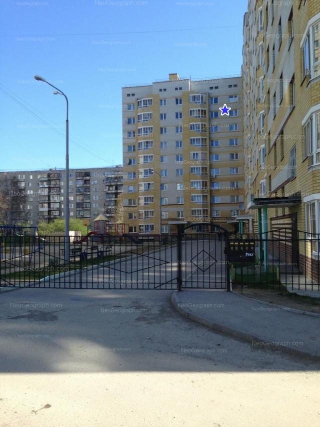 Адрес(а) на фотографии: Ангарская улица, 52/2, 54б, Екатеринбург