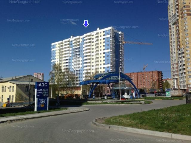 Адрес(а) на фотографии: Дружининская улица, 3, 5, 5а, Екатеринбург