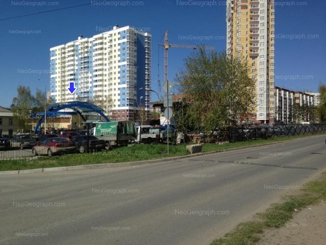 Адрес(а) на фотографии: Дружининская улица, 3, 5а, Екатеринбург
