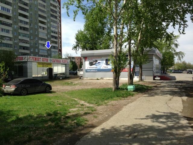 Адрес(а) на фотографии: Автомагистральная улица, 33а, 33б, 35, Екатеринбург