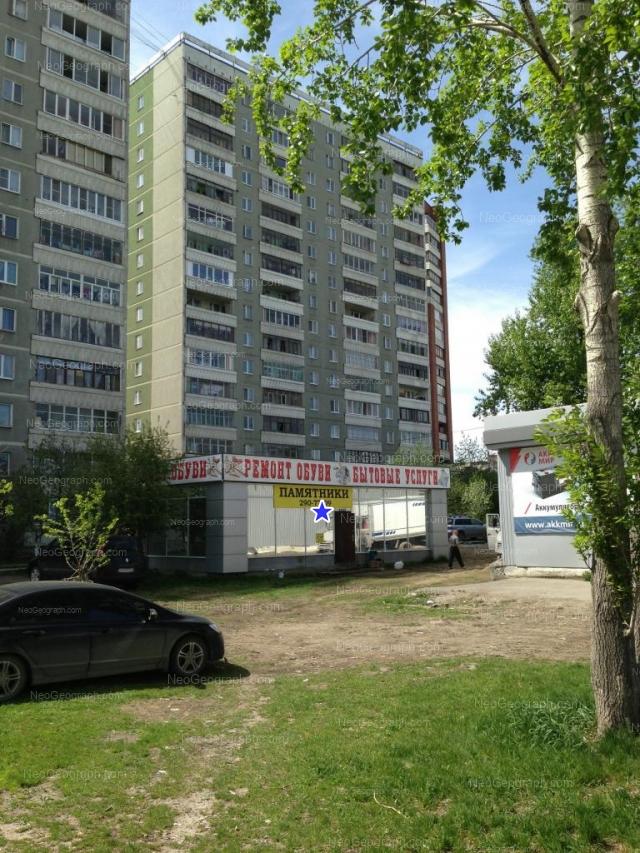 Адрес(а) на фотографии: Автомагистральная улица, 33, 33а, 33б, 35, Екатеринбург