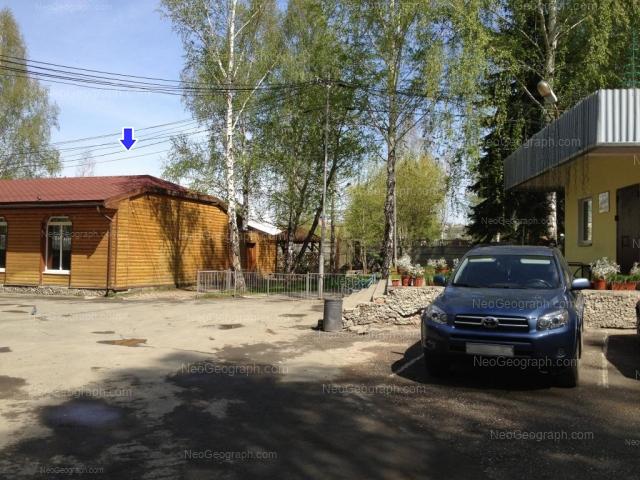 Address(es) on photo: Michurina street, 230 к2, Yekaterinburg