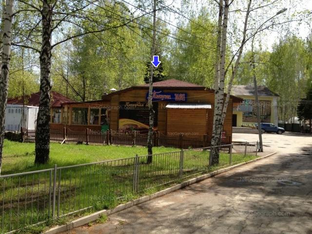 Address(es) on photo: Michurina street, 230, 230 к2, Yekaterinburg