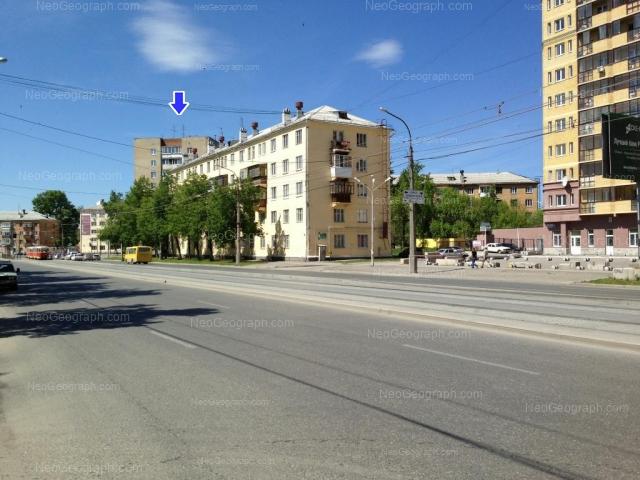 Адрес(а) на фотографии: Донбасская улица, 34, 35, 36, 37, Екатеринбург