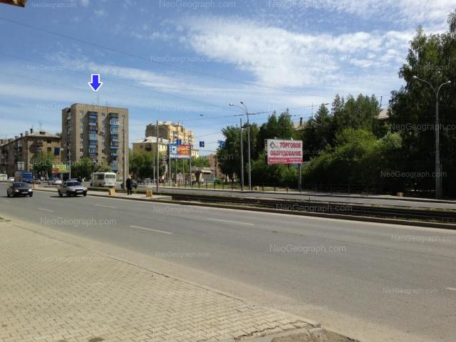 Адрес(а) на фотографии: Донбасская улица, 34, 36, Екатеринбург