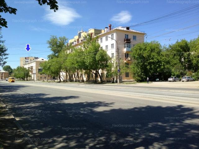 Адрес(а) на фотографии: Донбасская улица, 36, 37, Екатеринбург