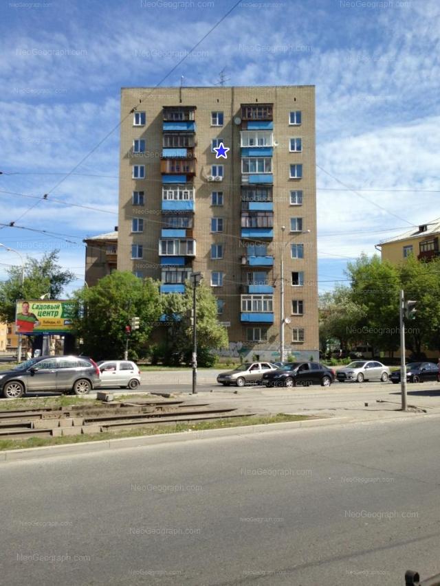 Адрес(а) на фотографии: Донбасская улица, 31А, 34, 36, Екатеринбург