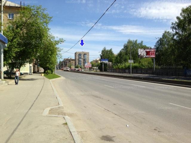 Адрес(а) на фотографии: Донбасская улица, 34, 36, 39, Екатеринбург