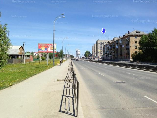 Address(es) on photo: Donbasskaya street, 8, 12, Yekaterinburg