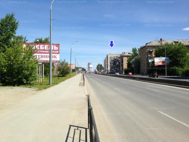 Address(es) on photo: Donbasskaya street, 8, 12, 14, Yekaterinburg
