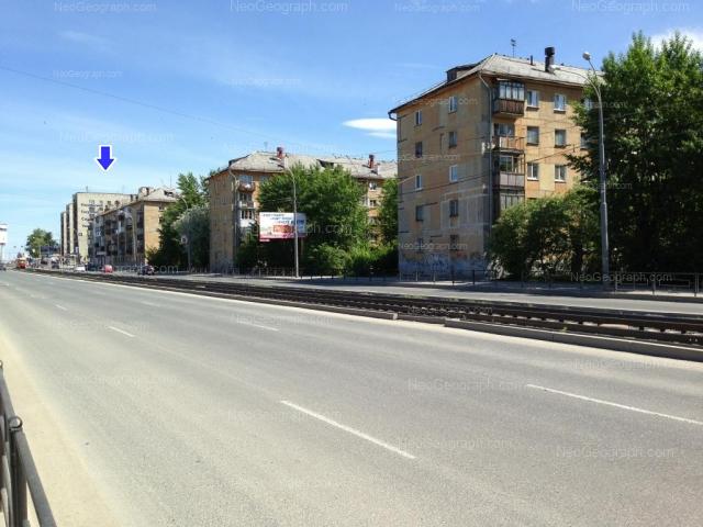 Address(es) on photo: Donbasskaya street, 8, 12, 14, 16, Yekaterinburg