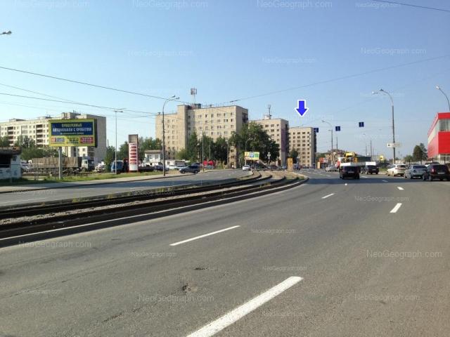 Address(es) on photo: Donbasskaya street, 4, 6, 8, Yekaterinburg