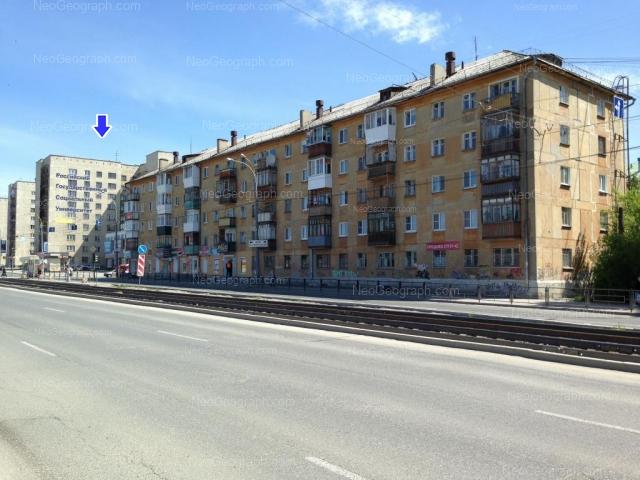 Address(es) on photo: Donbasskaya street, 6, 8, 12, Yekaterinburg