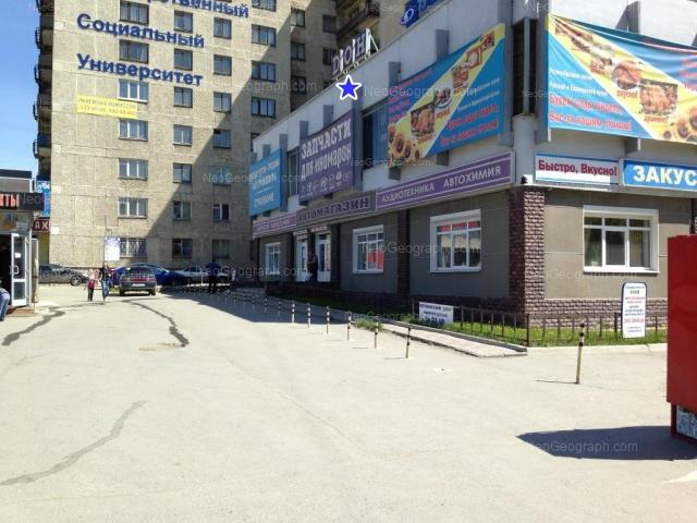 Address(es) on photo: Donbasskaya street, 8, Yekaterinburg
