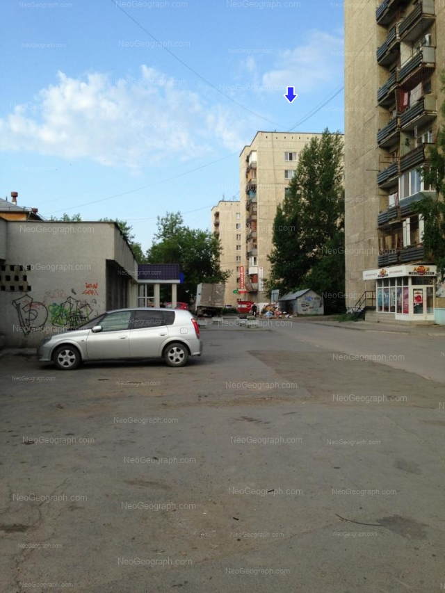 Address(es) on photo: Donbasskaya street, 4, 6, 8, Yekaterinburg