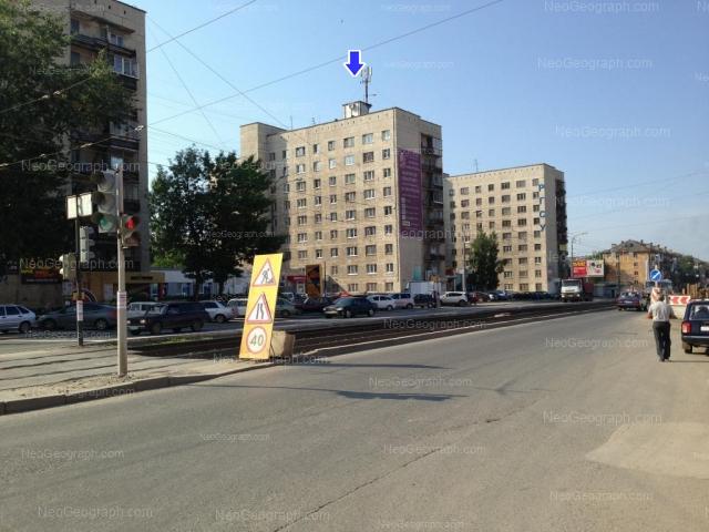Address(es) on photo: Donbasskaya street, 4, 6, 8, 12, Yekaterinburg