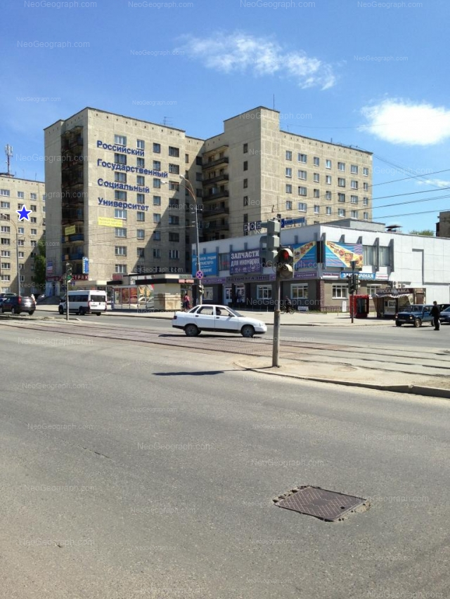 Address(es) on photo: Donbasskaya street, 6, 8, Yekaterinburg