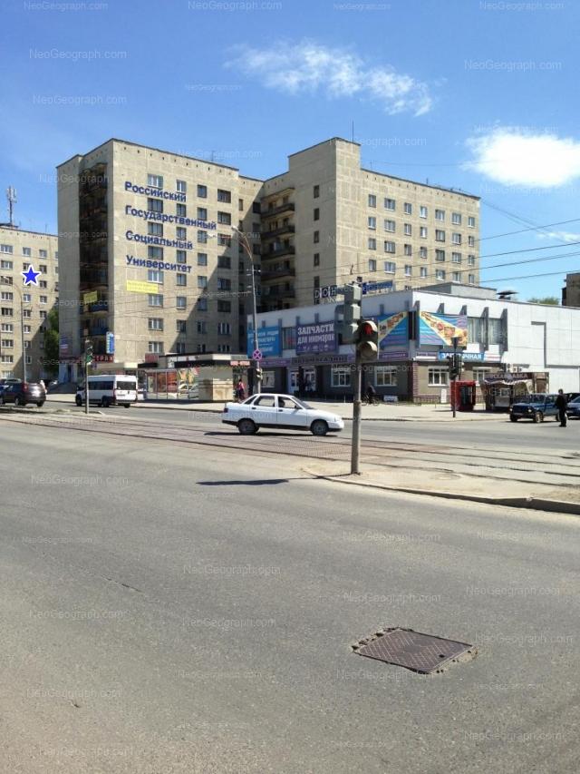 Address(es) on photo: Donbasskaya street, 6, 8, Yekaterinburg