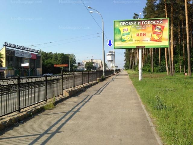 Адрес(а) на фотографии: улица Бакинских Комиссаров, 2а лит1, 6, Екатеринбург