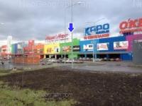 Фото торгово-развлекательного центра Радуга Парк, Екатеринбург, улица Репина, 94 - Неогеограф