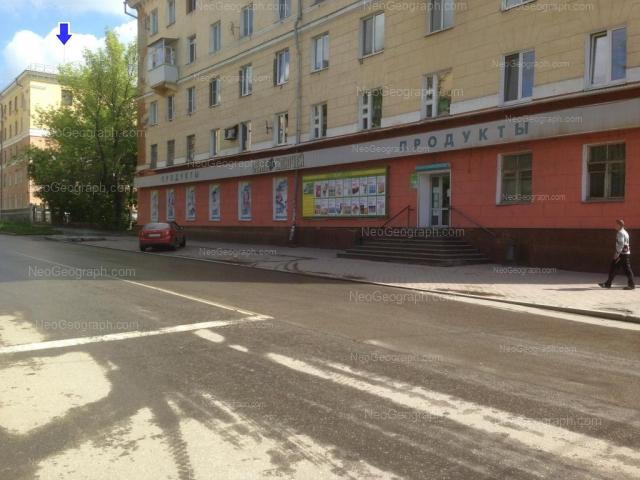 Адрес(а) на фотографии: Черниговский переулок, 2, 4, Екатеринбург