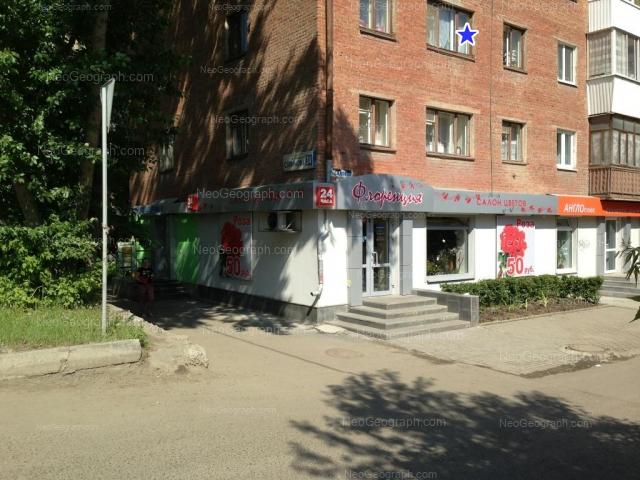 Адрес(а) на фотографии: улица Сулимова, 34, Екатеринбург