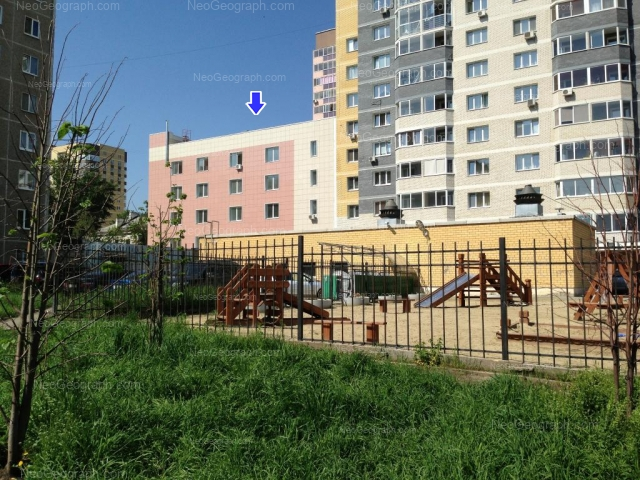 Address(es) on photo: Chekistov street, 5, 16, 18, Yekaterinburg