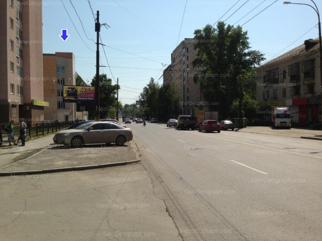 Address(es) on photo: Chekistov street, 3, 16, Yekaterinburg