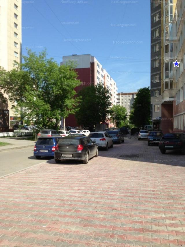Address(es) on photo: Chekistov street, 7, 9, 16, 18, Yekaterinburg