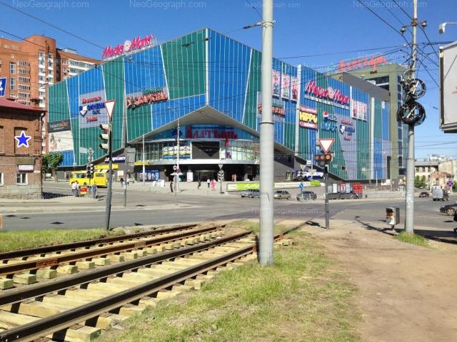 Адрес(а) на фотографии: Московская улица, 16, 26, Екатеринбург