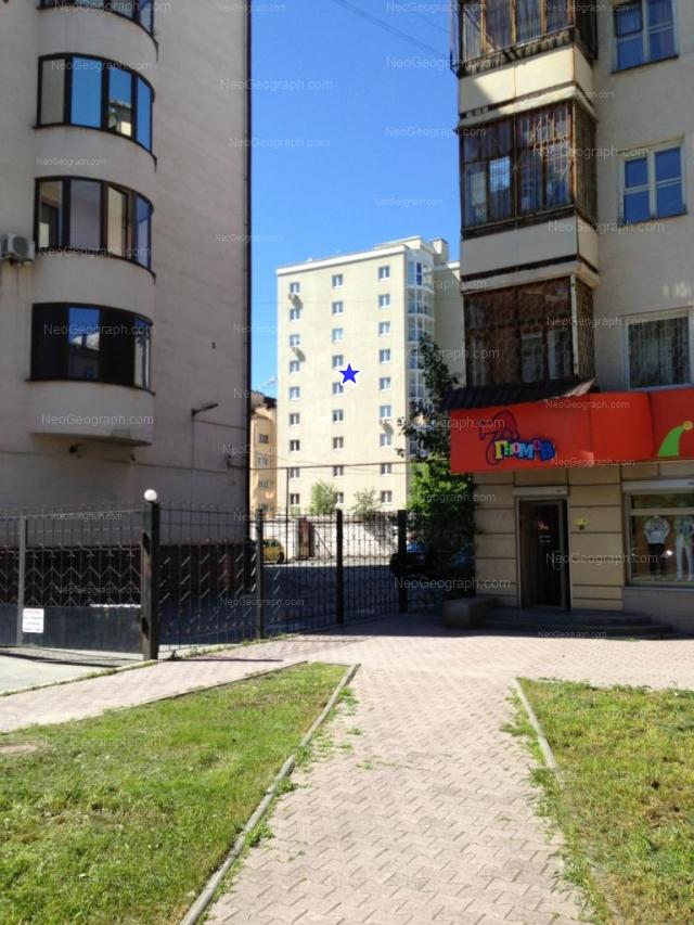 Адрес(а) на фотографии: улица Сакко и Ванцетти, 57А, Екатеринбург
