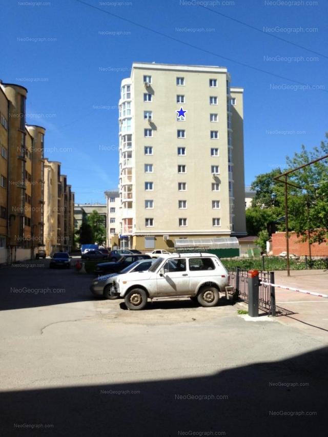Адрес(а) на фотографии: улица Сакко и Ванцетти, 57, 57А, 58, Екатеринбург