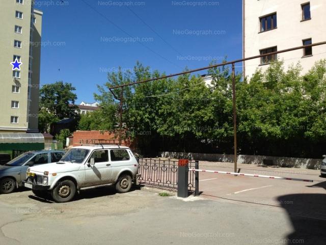 Адрес(а) на фотографии: улица Сакко и Ванцетти, 55, 57А, Екатеринбург