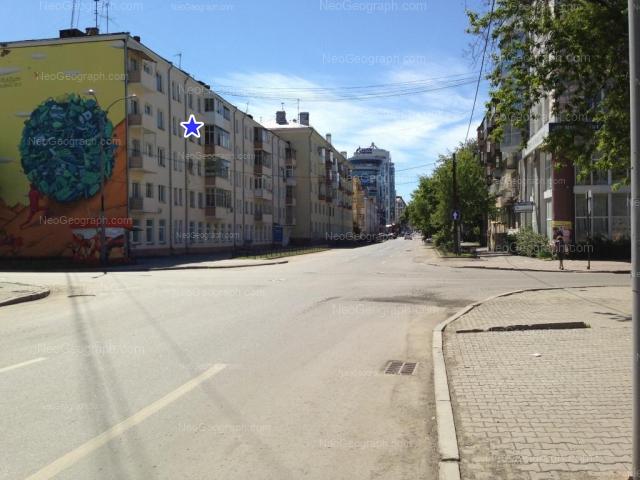 Address(es) on photo: Sakko i Vantsetti street, 54, 55, 57, 61, Yekaterinburg