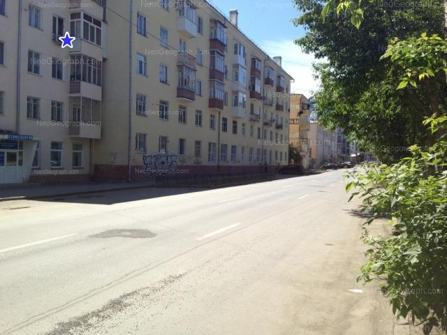 Address(es) on photo: Sakko i Vantsetti street, 55, 57, 57Б, Yekaterinburg