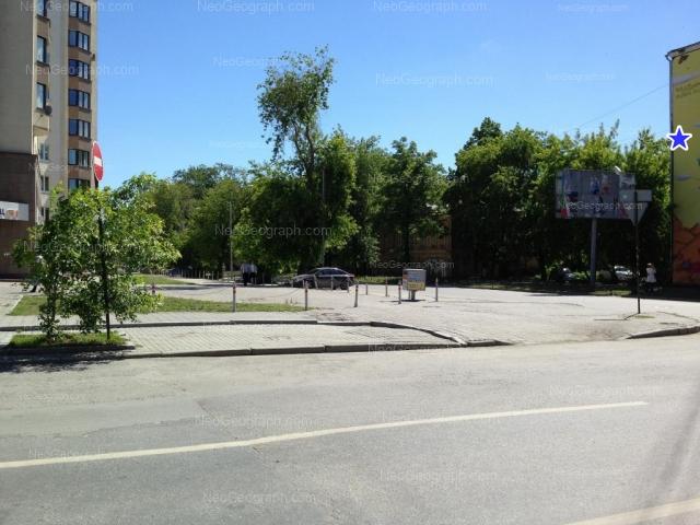 Address(es) on photo: Sakko i Vantsetti street, 47, 55, Yekaterinburg